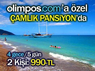 camlik_kampanya250719